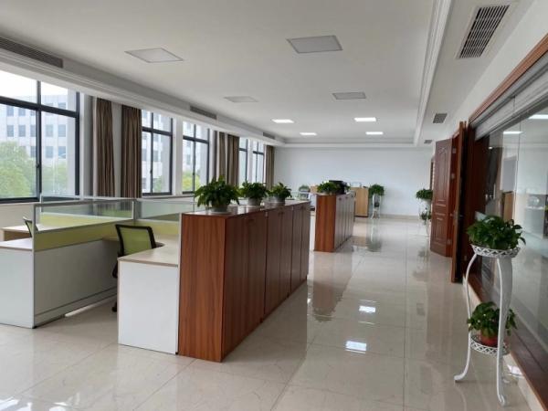 綜合辦公室